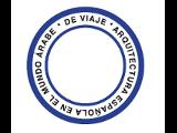 Web de la exposición de arquitectura española en el mundo árabe